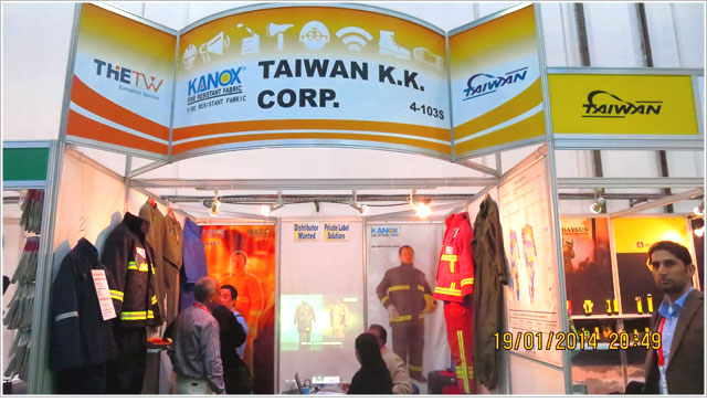 Taiwan KK Corp. in Intersec 2014